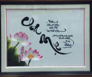 Những mẫu tranh thêu ý nghĩa dành tặng Cha Mẹ
